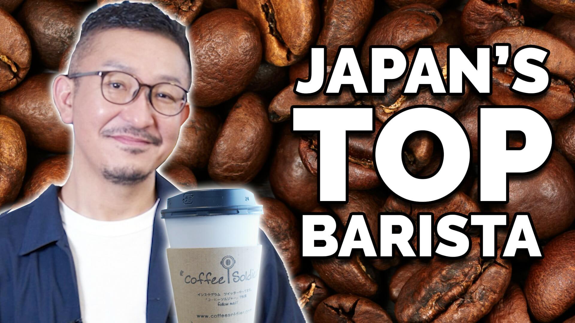 Kagoshima City Coffee Soldier